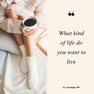 你想成為怎麼樣的人?你想過怎樣的生活?